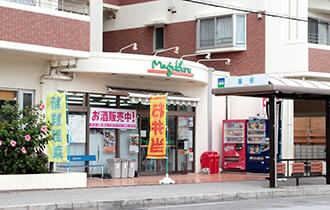 コミュニティーショップ「Magukuru」