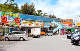 道の駅許田 やんばる物産センター
